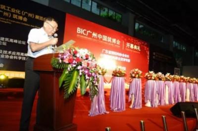 热点 | 2018BIC广州8月25日盛大开幕,引爆装配式建筑热潮