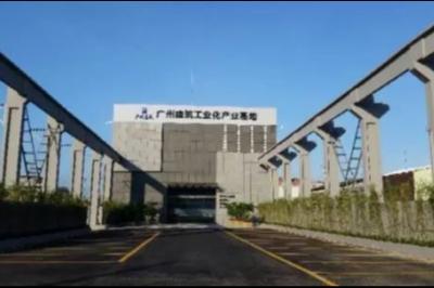 深度报道 | 广州建筑致力打造装配式建筑广州模式
